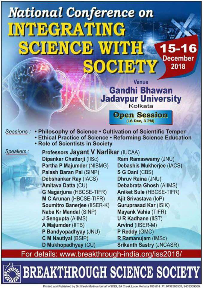 ALL INDIA CONFERENCE-INTEGRATING SCIENCE WITH SOCIETY