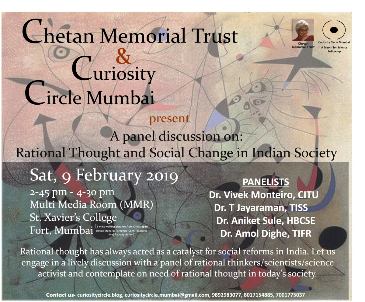 A Panel Discussion on Rational Thought And Social Change In Indian Society